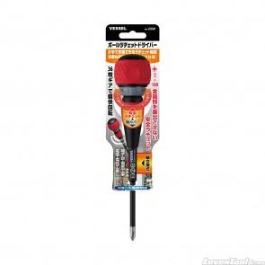 125345 2200 (+)2X100 RATCHET S/D 105011 105011