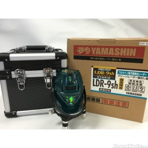 Yamashin LDR-9SH-W Green with Receiver & Tri-pod