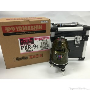 Yamashin PXR-9S-W Red with Receiver & Tri-pod